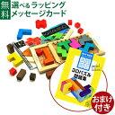 おまけ付き 3D問題集 正規輸入品 日本語版 知育玩具 Gigamic ギガミック KATAMINO カタミノ 脳トレ パズル 3D おうち時間 子供 おもちゃ大賞