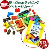 おまけ付き 3D問題集 正規輸入品 日本語版 知育玩具 Gigamic ギガミック KATAMINO カタミノ 脳トレ パズル 3D おうち時間 クリスマス プレゼント 子供 おもちゃ大賞