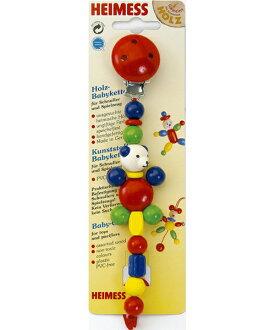 Heimess Himes pacifier holder / clip chain bear