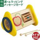木のおもちゃ 楽器玩具 エドインター 森の音楽会 指先の知育 おうち時間 子供 1