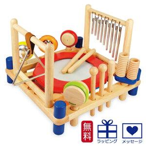 リズムを鳴らせ♪【アイムトイ 木のおもちゃ 知育玩具 出産祝い お誕生日 人気 ギフト s...