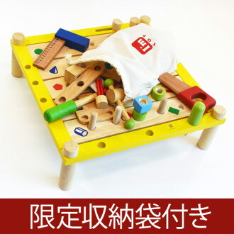 Wooden toys I'm TOY IMTI educational toys Carpenter table 3 years: men