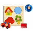 はじめてのパズル遊びにぴったりの大きさ木のパズル GOULA(グーラ) ピックアップパズル カ...