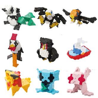 LaQ(ラキュー)ボーナスセット2016パーツ増量数量限定知育玩具ブロック【】