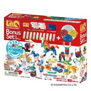 2015期間限定・数量限定!20%増量のお買い得なギフトセット!【LaQ(ラキュー) 知育玩具 お...