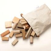 【積み木】 出産祝い 木のおもちゃ オークヴィレッジ 白木 無塗装 寄木の積木(袋入り) お誕生日 1歳 男 女【節句 入園卒園 入学卒業 子供】【c】【】