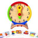 【木のおもちゃ 教育玩具】 Plantoys アクティビティークロック 知育玩具【初節句 女の子】