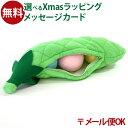 【メール便OK】【布のおもちゃ】Smilekids(スマイルキッズ) カラービーンズ 日本製 お誕生日 出産祝い【クリスマスプレゼント 子供】