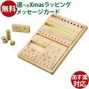 知育玩具 3歳 Playme プレイミー プレイフルマス木のおもちゃ おうち時間 クリスマス プレゼント 子供