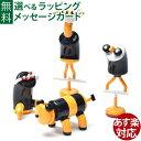 【ブロック】Tublock(チューブロック)モグラ(4in1) 知育玩具 日本製【初節句 女の子】