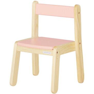 【木製 キッズチェア】norsta ノスタ リトルチェア ピンク 子供家具 雑貨 【P】【kd】
