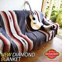 Newdiamond-1