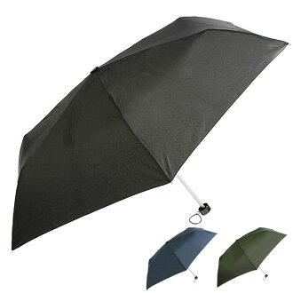 傘,摺傘,摺傘重量輕折疊傘折疊傘凳子傘折疊傘摺傘折疊傘男士折疊傘女士折疊傘店和折疊折疊的真正但低價格大減價