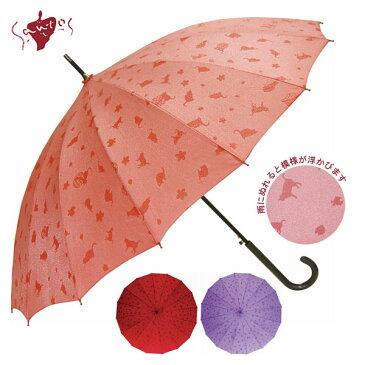 和 軽量 撥水 猫 かさ 楽天 05-JK46 和傘 かわいい ジャンプ 雨傘 傘 カサ 女性用 赤 長傘 おしゃれ ★レディース santos サントス 55cm 16本骨