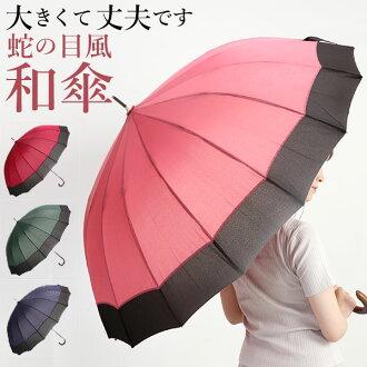把大傘桑托斯桑托斯傳統模式傘 16 骨日本模式樂天跳由香裡車樂美和服車樂美風格傘日本跳觸摸傘車樂美女士傘 JK-87 MJK-87 5462372768712