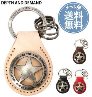 皮革鑰匙圈D&D DEPTH AND DEMAND禮物豐富多彩的丈夫鑰匙樂天漂亮的名牌人鑰匙圈禮物星本皮革車皮革金屬零件鑰匙圈雜貨KH8