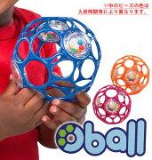 ガラガラ おもちゃ 赤ちゃん オーボール