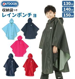 雨衣小孩雨衣戶外雨衣戶外雨衣雨披雨衣雨衣雨衣外套雨衣 copperainware 雨衣雨衣雨衣雨