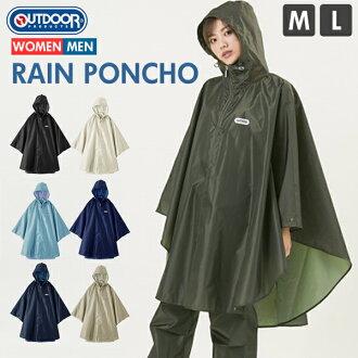 雨衣雨衣雨衣戶外雨衣戶外雨衣雨雨披雨衣自行車雨衣車道派克雨衣雨衣雨衣 FES 雨衣女士