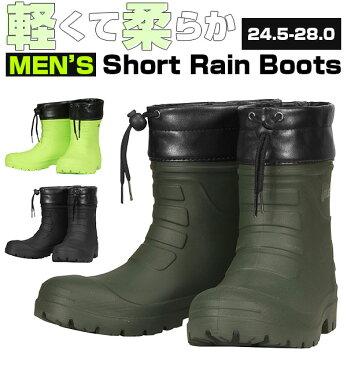 楽天 レインブーツ メンズ カジメイク ショートブーツ スノーブーツ 長靴 ショート 軽量 軽い シンプル かわいい ラバーブーツ 防水 雪 雨 除雪 農作業 ガーデニング レディース 女性 アウトドア 家庭菜園 通勤 通学 履きやすい