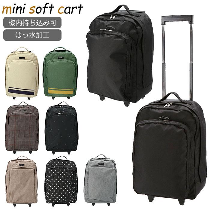バッグ, スーツケース・キャリーバッグ