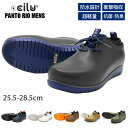ccilu レインシューズ 楽天 衝撃吸収 メンズ スニーカー チル シューズ 靴 晴雨兼用 防水 軽い 軽量 アウトド