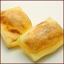 楽天ランキング第1位☆●たまごバターもち●手作りお餅すいーつ♪【安心・安全の無添加・無着色・国産】