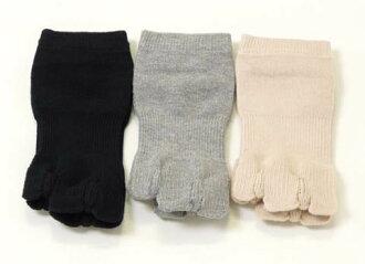 ]◇ Lady's ladies inner black black gray made in comfort sneakers length [Japan