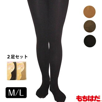 Anti-static even ☆ fluffy warm tights two-legged set [soft brushed back] [for women]-point doubles 11 / 14 Thu 10:00 ladies ladies ladies ladies ' TIGHTS inner Black Black