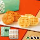 もち吉 餅のおまつり 大缶 【国産米100% 2種42袋】【