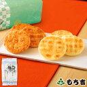 もち吉 餅のおまつり 詰替パック サラダ味【国産米100% 18袋】
