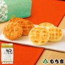 もち吉 餅のおまつり 詰替パック しょうゆ味【国産米100%