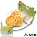 もち吉 餅のおまつりこまち 詰替パック ごぼう味【国産米10
