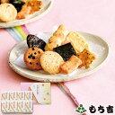 小豆パイ・ヴァッフェル和菓子詰合せ (DW-20) [キャンセル・変更・返品不可]