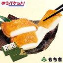 きなこ餅 120g×12袋 ふんわり名人きなこ餅のきな粉使用 越後製菓 越後のうす切り餅 本州送料無料