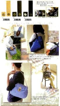 HMACP-08 本革マグネットパーツ【マグネットボタン バッグ かばん 手芸 鞄 持ち手 革 修理 交換用 ネコポス対応】