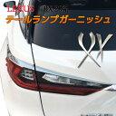 レクサス RX パーツ RX200t RX450h 新型 20系 テールランプ ...