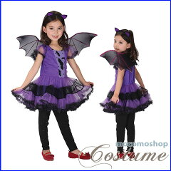 【おまけ付き】小悪魔 こうもり ハロウィン コスチューム 衣装 コスプレ 子供 L XLハロウィン ...