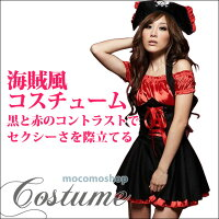 http://image.rakuten.co.jp/mocomoshop/cabinet/costume/halloween30/imgrc0065916035.jpg