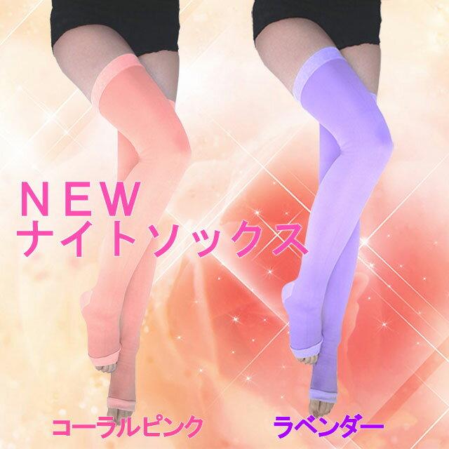 Nenagara socks03