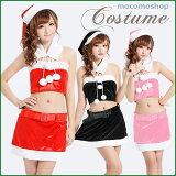 サンタ衣装コスプレへそだしセクシー豪華5点セット人気のタトゥーストッキンが1円購入できるビッグな特典付イベント・パーティーに!