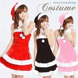 サンタ衣装コスプレ二段フレアチューブトップワンピース3点セット人気のタトゥーストッキンが1円購入できるビッグな特典付イベント・パーティーに!