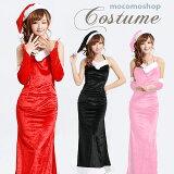 サンタ衣装コスプレロングドレス3点セット人気のタトゥーストッキンが1円購入できるビッグなおまけ付き