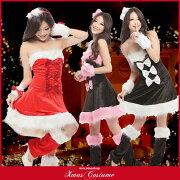 レディース チューブ サンタコスプレ クリスマス プレゼント サンタクロース セクシー コスチューム パーティー