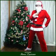 サンタクロース コスチューム クリスマス プレゼント