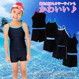 【スクール水着】ショートパンツセパレートタイプ上下セット女の子女児女子キッズジュニア子供スイミングスクール