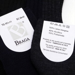 【送料無料】1足【イタリア製】ウールロングホーズBRAGA920ビジネスソックスハイソックス【送料無料メール便】