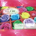 ソープフラワーシャボンフラワー石鹸ギフトフラワーボックス花ギフトプレゼントサプライズお祝い誕生日記念日母の日ミックスピンクブルーパープル