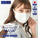 日本製 接触冷感マスク M L LLサイズ 夏用 涼しい 国産 レディース メンズ 女性 男性 無地 白 洗える 繰り返し使える UVカット 紫外線 吸水速乾 蒸れにくい 立体 3D ポリエステル 可愛い おしゃれ 送料無料