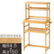 キッチン収納棚・ゴミ箱・ラック・調味料ラック・スリムキッチンラック・収納ラック・キッチンラック・棚